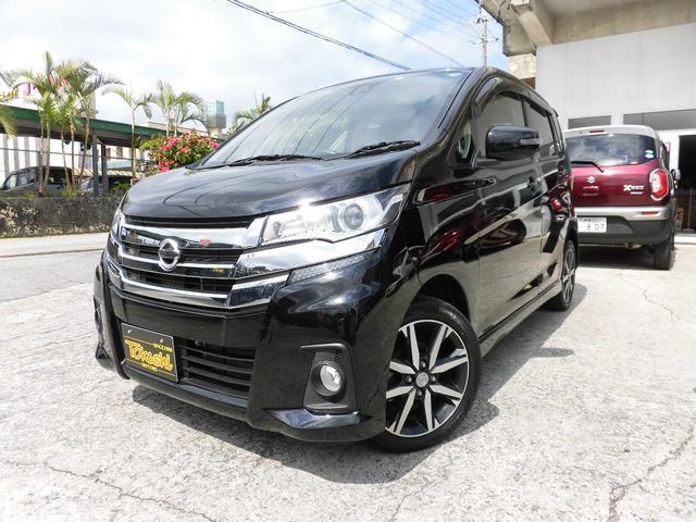 沖縄の中古車 日産 デイズ 車両価格 78万円 リ済込 2016(平成28)年 7.6万km アメジストブラックP
