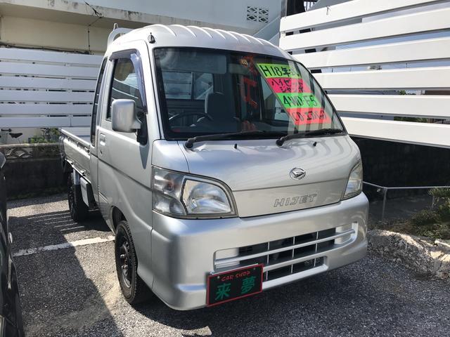 沖縄県中頭郡読谷村の中古車ならハイゼットトラック 基本装備 5速MT 4WD