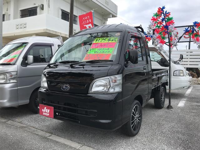 沖縄県の中古車ならサンバートラック グランドキャブ 5MT