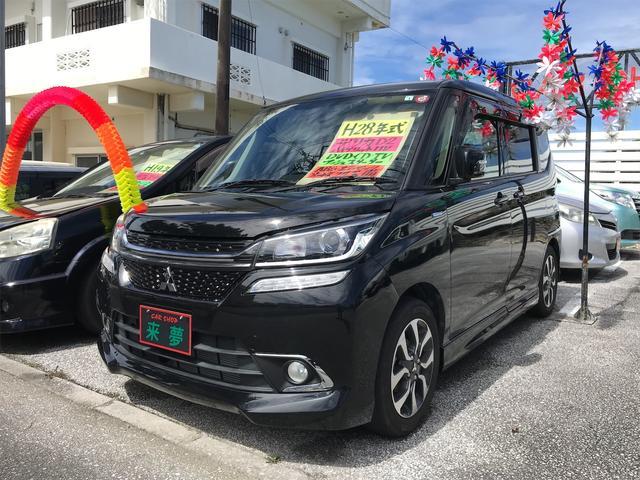 沖縄の中古車 三菱 デリカD:2 車両価格 128万円 リ済込 2016(平成28)年 1.7万km ブラック