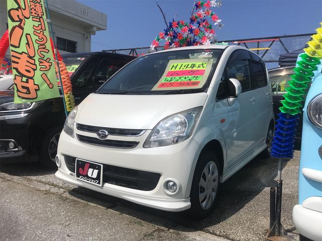 沖縄の中古車 ダイハツ ムーヴ 車両価格 37万円 リ済込 2007(平成19)年 9.5万km パールホワイト