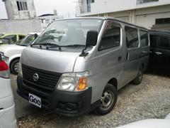 沖縄の中古車 日産 キャラバン 車両価格 45万円 リ済別 平成16年 19.3万K シルバー