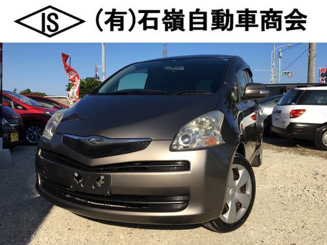 沖縄の中古車 トヨタ ラクティス 車両価格 23万円 リ済込 平成21年 8.1万km ブロンズ