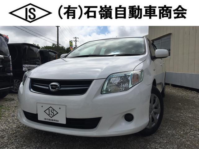 沖縄の中古車 トヨタ カローラフィールダー 車両価格 40万円 リ済込 平成21年 7.2万km スーパーホワイトII