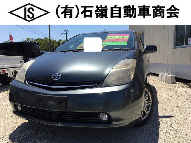 沖縄の中古車 トヨタ プリウス 車両価格 43万円 リ済込 平成20年 11.7万km モンスーングレーM