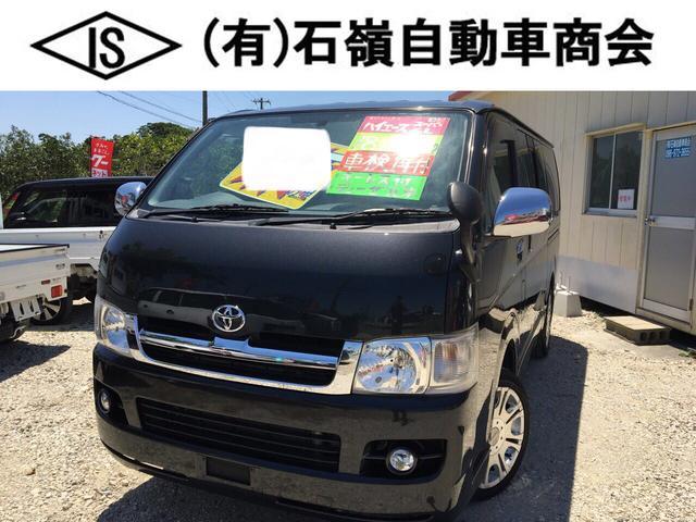 沖縄県の中古車ならハイエースバン ロングスーパーGL キーレス ETC ディーゼル