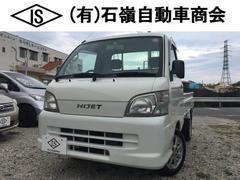 沖縄の中古車 ダイハツ ハイゼットトラック 車両価格 47万円 リ済込 平成21年 17.0万K ホワイト