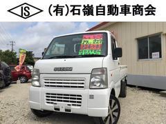 沖縄の中古車 スズキ キャリイトラック 車両価格 65万円 リ済込 平成17年 15.5万K ホワイト