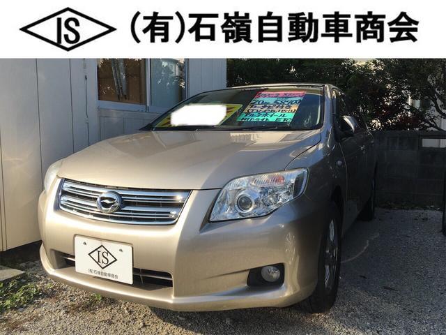 沖縄の中古車 トヨタ カローラアクシオ 車両価格 40万円 リ済込 平成20年 5.9万km ベージュM