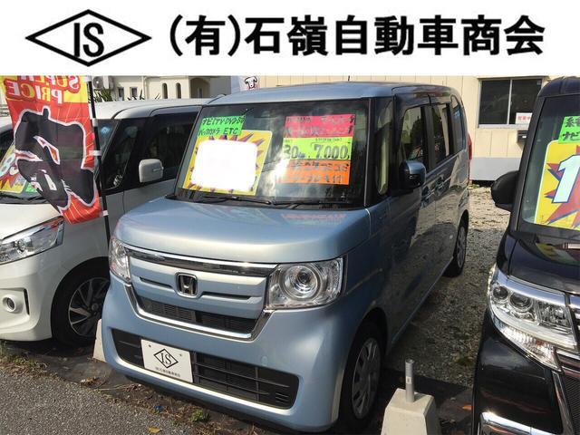 沖縄の中古車 ホンダ N-BOX 車両価格 115万円 リ済込 2018(平成30)年 0.7万km モーニングミストブルーメタリック