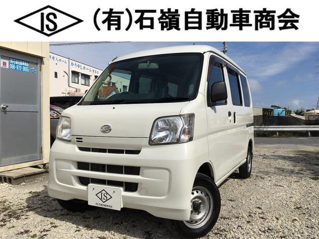 沖縄県うるま市の中古車ならハイゼットカーゴ DX アンダーコート PW キーレス 2年保証 ETC