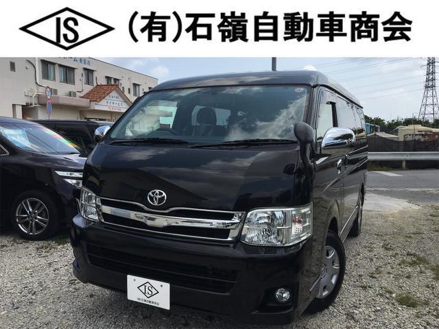 沖縄県の中古車ならハイエースワゴン GL 10人乗 3型 ETC HDDナビ TV バックカメラ