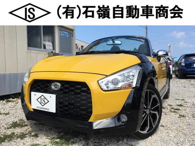 沖縄県の中古車ならコペン エクスプレイ 純正シートカバー ステリモ USB接続