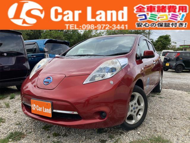 沖縄の中古車 日産 リーフ 車両価格 49万円 リ済込 2011(平成23)年 4.8万km レッド