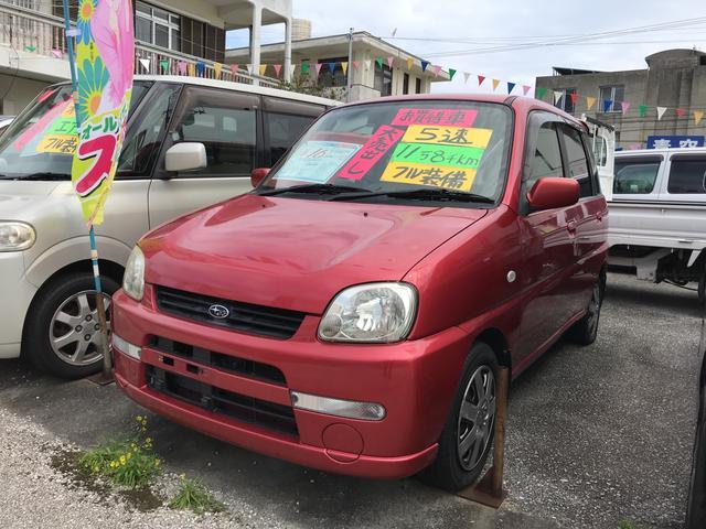 沖縄県の中古車ならプレオ Fリミテッド 5速MT