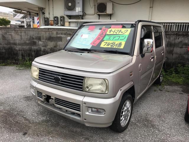 沖縄県の中古車ならネイキッド F
