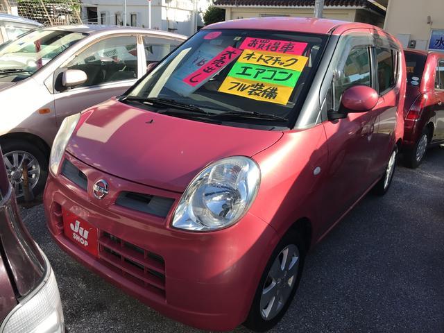 沖縄県うるま市の中古車ならモコ G