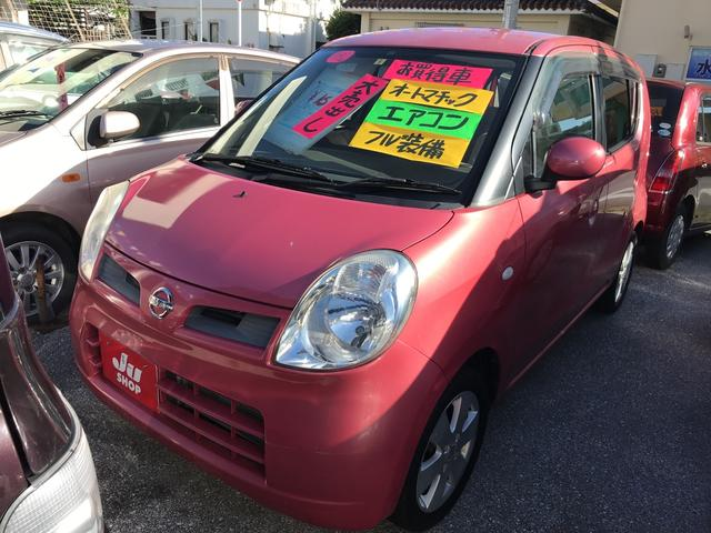 沖縄の中古車 日産 モコ 車両価格 12万円 リ済込 2006(平成18)年 9.5万km ピンク
