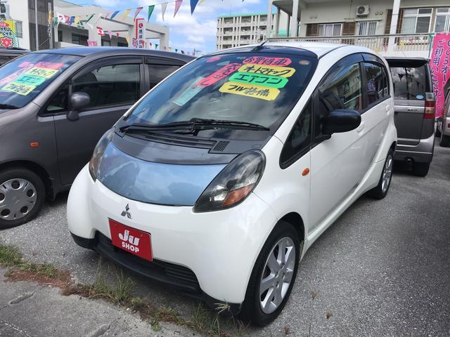 沖縄県の中古車ならアイ G