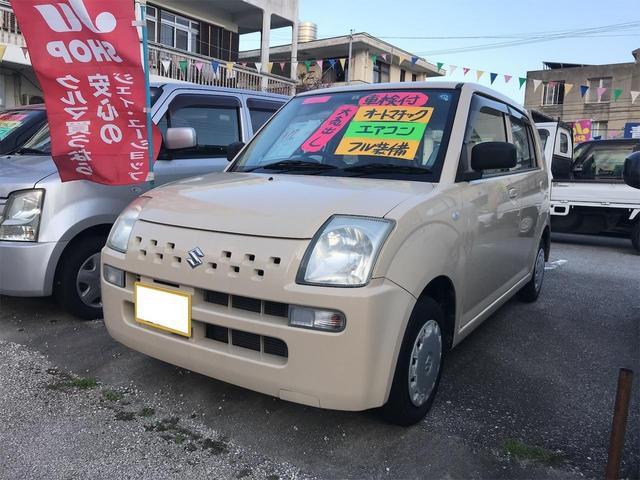 沖縄県糸満市の中古車ならアルト EII