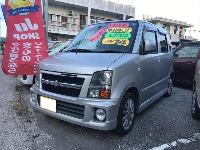 沖縄県の中古車ならワゴンR RR-Sリミテッド