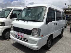 沖縄の中古車 スバル サンバーバン 車両価格 24万円 リ済込 平成17年 10.6万K シロ