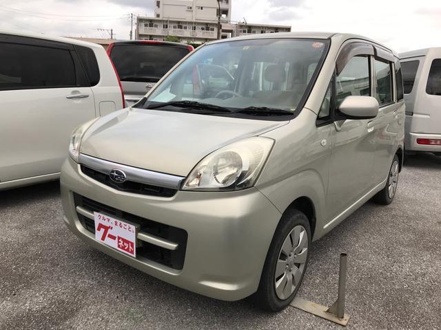 沖縄の中古車 スバル ステラ 車両価格 29万円 リ済込 平成20年 9.6万km ライトゴールド
