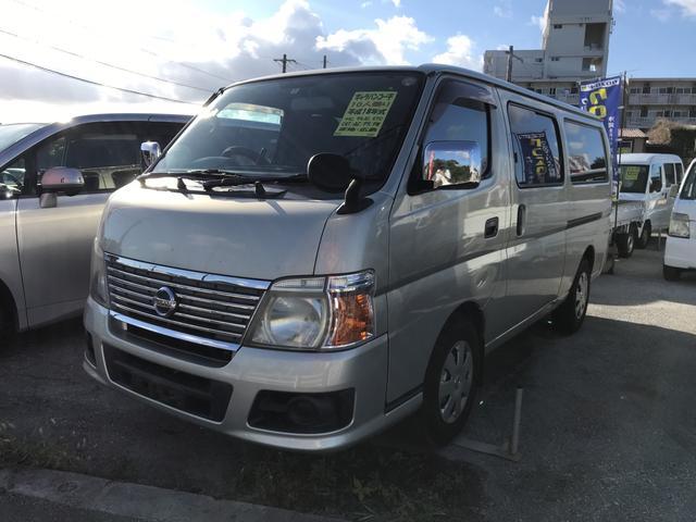 沖縄県の中古車ならキャラバンコーチ DX 10人乗り AT