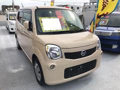 沖縄の中古車 日産 モコ 車両価格 58万円 リ済込 平成25年 5.9万K ミルクティーベージュM
