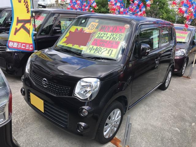 沖縄の中古車 日産 モコ 車両価格 60万円 リ済込 平成26年 5.7万km ブラウン