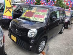 沖縄の中古車 日産 モコ 車両価格 72万円 リ済込 平成26年 5.7万K ブラウン