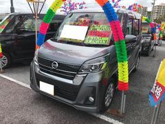 デイズルークスハイウェイスター ターボ ナビ TV 軽自動車 自動ブレーキ