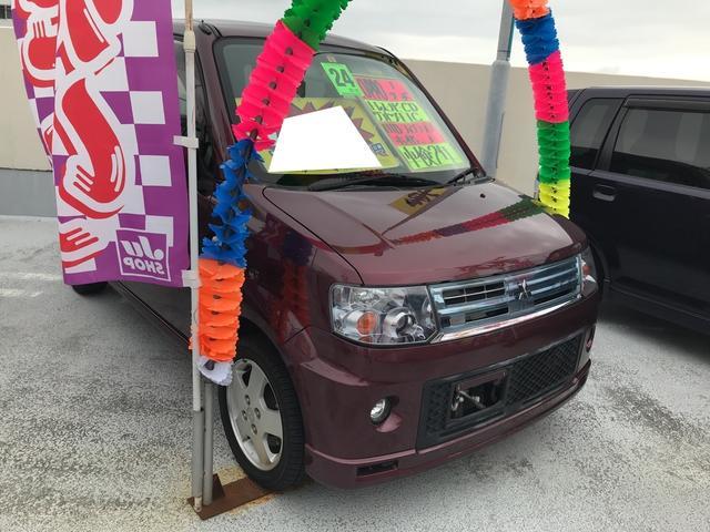 沖縄県の中古車ならトッポ T TV ナビ 軽自動車 ETC ラズベリーレッドパール