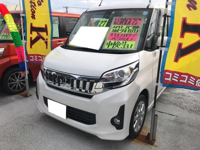 沖縄県の中古車ならeKスペースカスタム カスタムG e-アシスト TV ナビ 軽自動車 バックカメラ