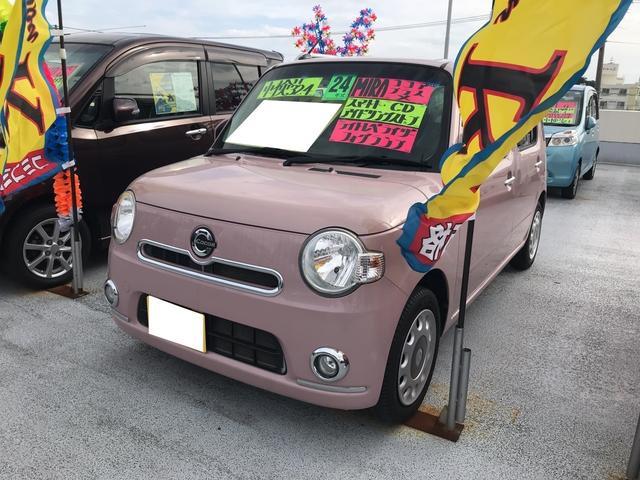 沖縄の中古車 ダイハツ ミラココア 車両価格 73万円 リ済込 平成24年 5.6万km ムースピンクパール