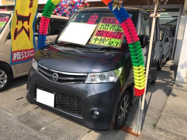 沖縄の中古車 日産 ルークス 車両価格 63万円 リ済込 平成23年 7.5万km ルナグレーPM