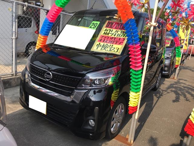 沖縄県糸満市の中古車ならデイズルークス ハイウェイスター X TV ナビ 軽自動車 LED CVT