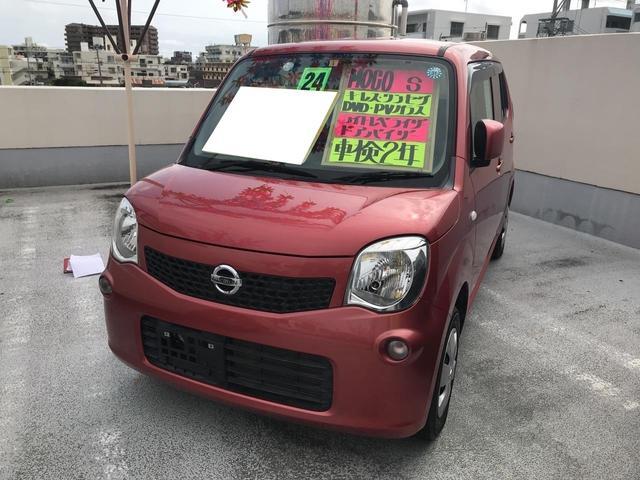 沖縄の中古車 日産 モコ 車両価格 53万円 リ済込 2012(平成24)年 8.3万km モコベリーPM
