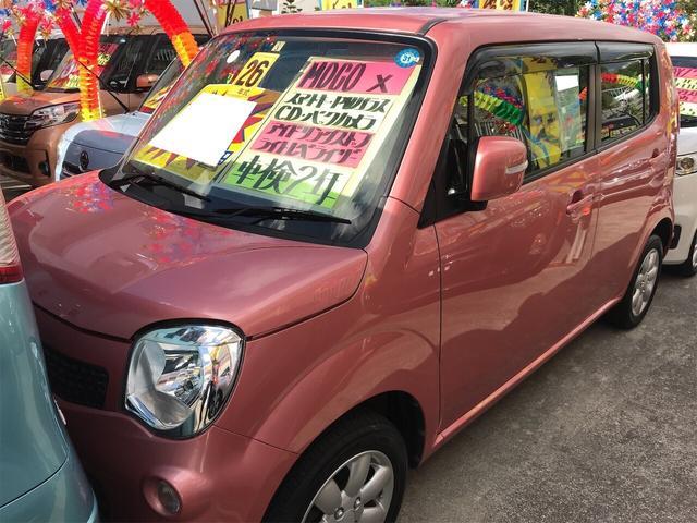 沖縄県糸満市の中古車ならモコ X 軽自動車 モコピーチPM CVT AC スマートキー