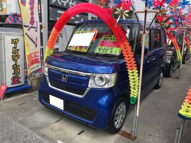沖縄県の中古車ならN-BOX G・Lホンダセンシング TV ナビ 軽自動車 ETC