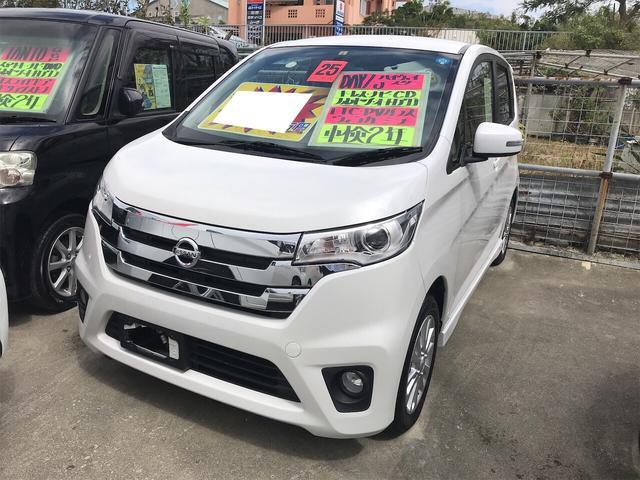 沖縄の中古車 日産 デイズ 車両価格 58万円 リ済込 2013(平成25)年 8.1万km ホワイト