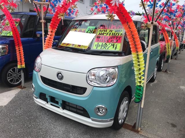 沖縄県の中古車ならムーヴキャンバス Xリミテッドメイクアップ SAII TV ナビ 軽自動車