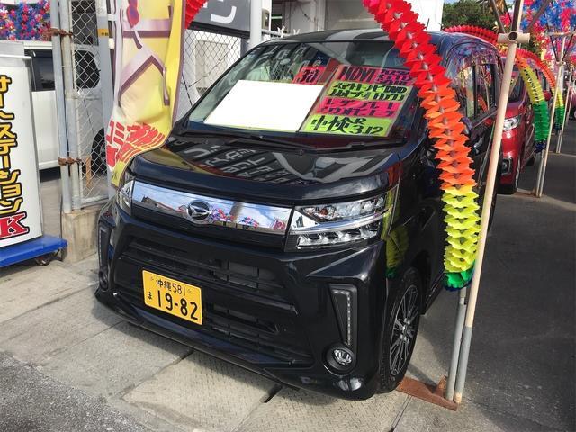 沖縄県糸満市の中古車ならムーヴ カスタム Xリミテッド SAIII TV ナビ 軽自動車