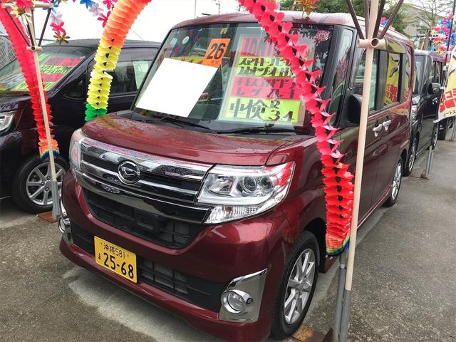 沖縄県糸満市の中古車ならタント カスタムX SA TV ナビ 軽自動車 衝突被害軽減システム