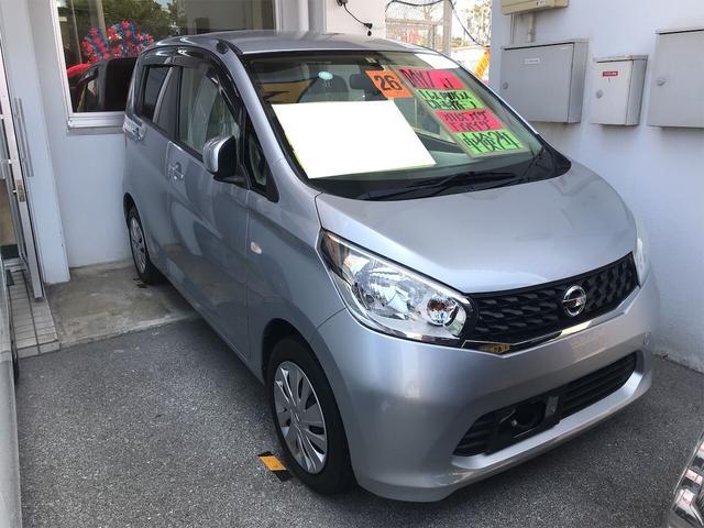 沖縄の中古車 日産 デイズ 車両価格 51万円 リ済込 2014(平成26)年 6.5万km シルバー