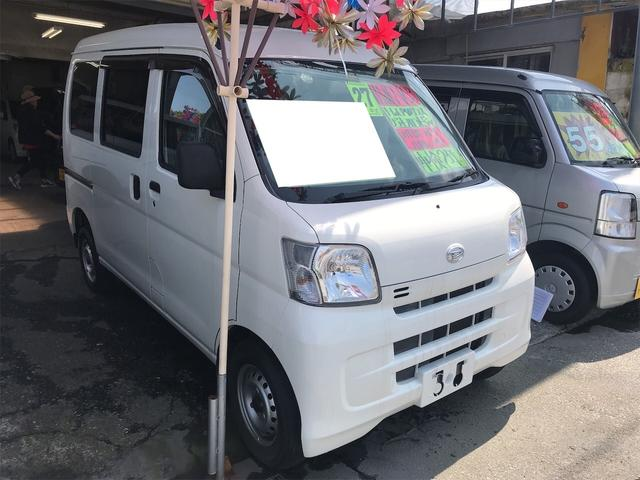 沖縄県糸満市の中古車ならハイゼットカーゴ DX パワーウィンドゥ キーレス付き エアコン
