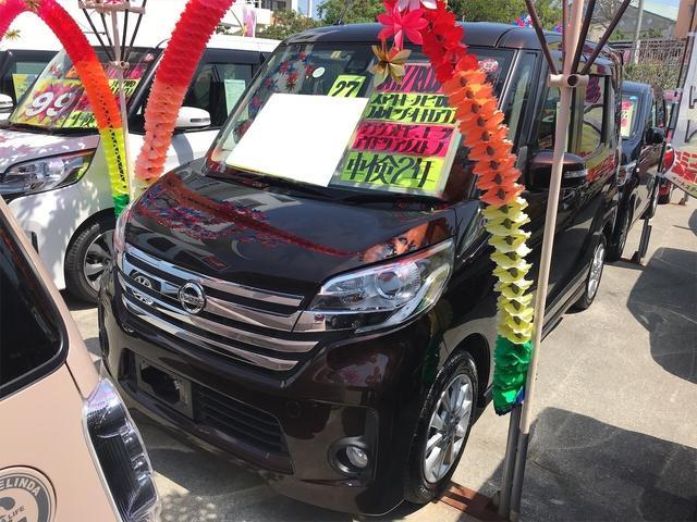 沖縄の中古車 日産 デイズルークス 車両価格 91万円 リ済込 2015(平成27)年 6.9万km ダークパープル