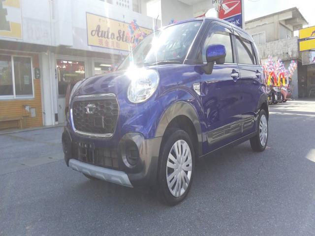 沖縄県糸満市の中古車ならキャスト アクティバX アイドルストップ スマートキー オートエアコン