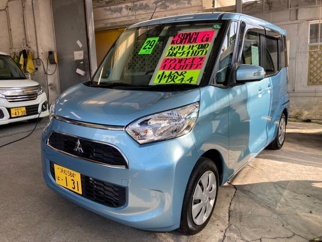 沖縄県糸満市の中古車ならeKスペース G セーフティパッケージ 全方位モニター DVD スマートキー 衝突軽減ブレーキ