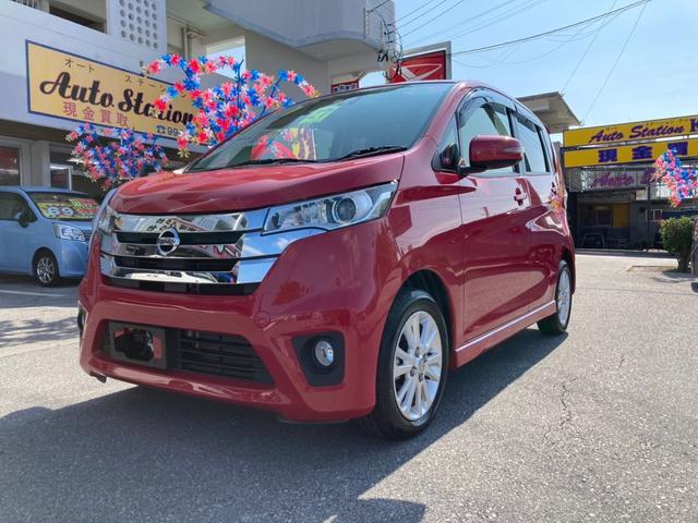 沖縄の中古車 日産 デイズ 車両価格 67万円 リ済込 2015(平成27)年 3.8万km レッド